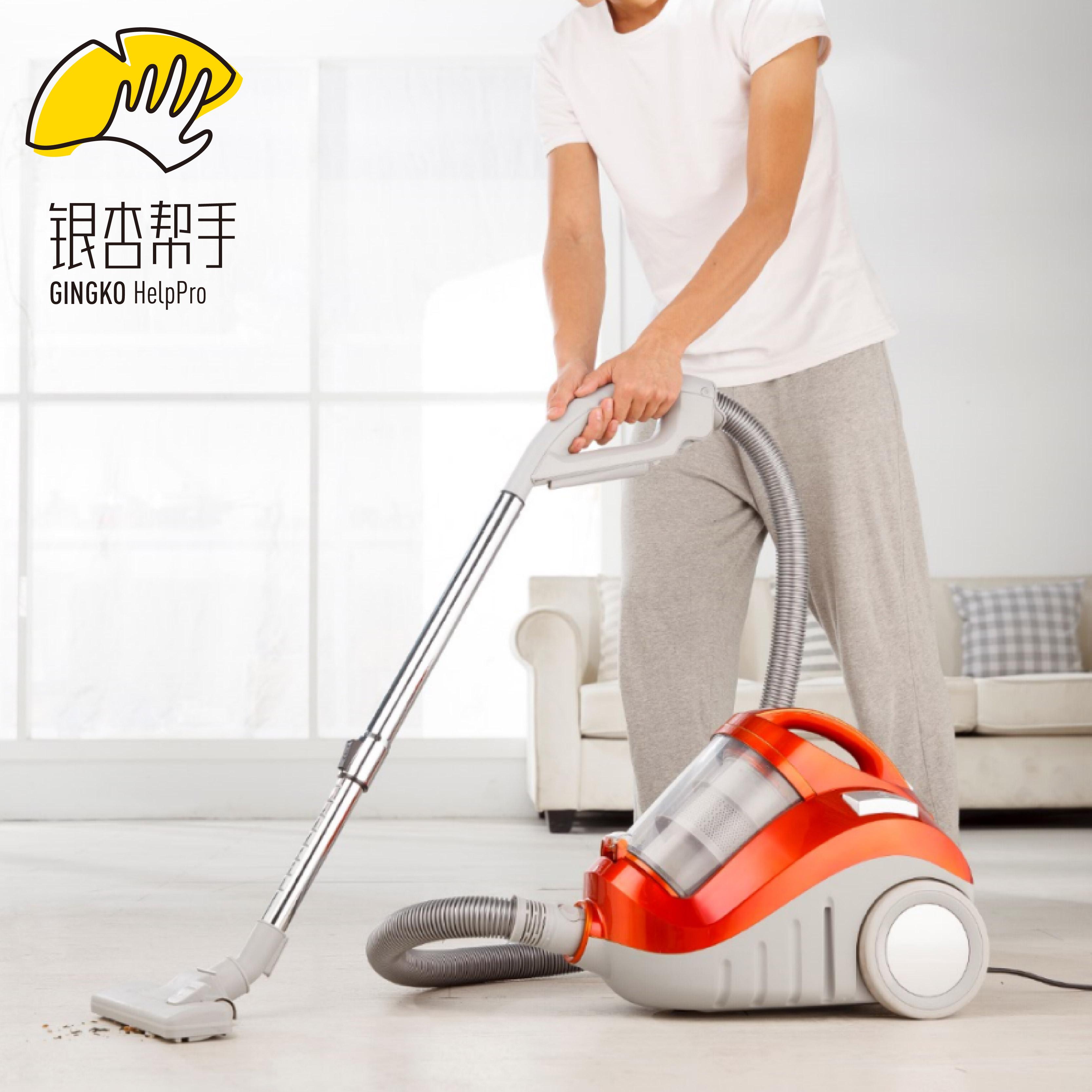银杏帮手深度清洁