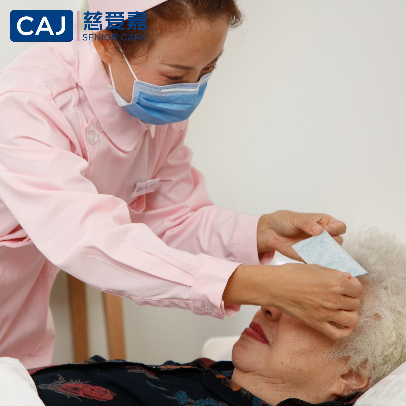 针对心脏病患者的家庭照护者培训